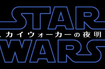 Episode IX Japanese Title