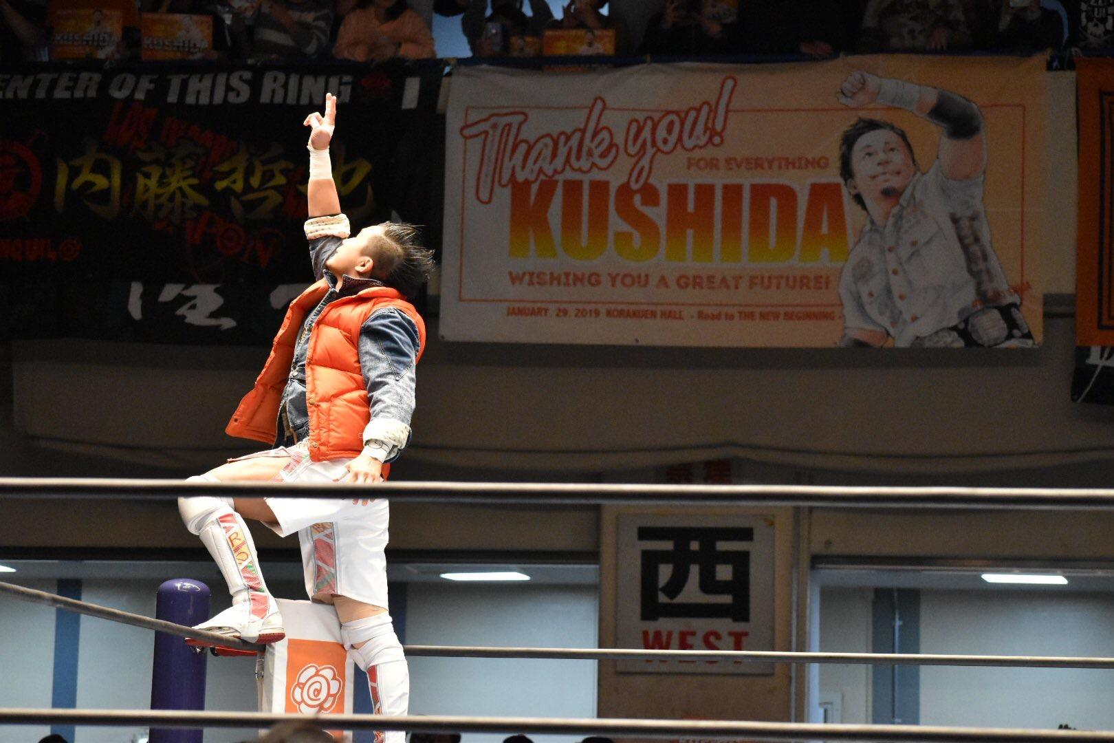 EXCLUSIVE: KUSHIDA Spotted at WWE Performance Center