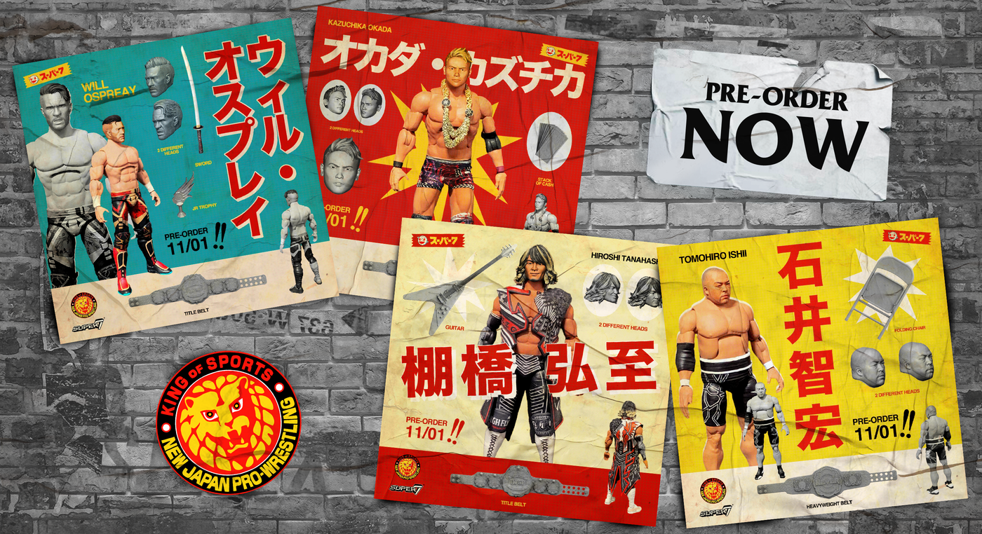 Super7 Releases NJPW Ultimates Toy Line