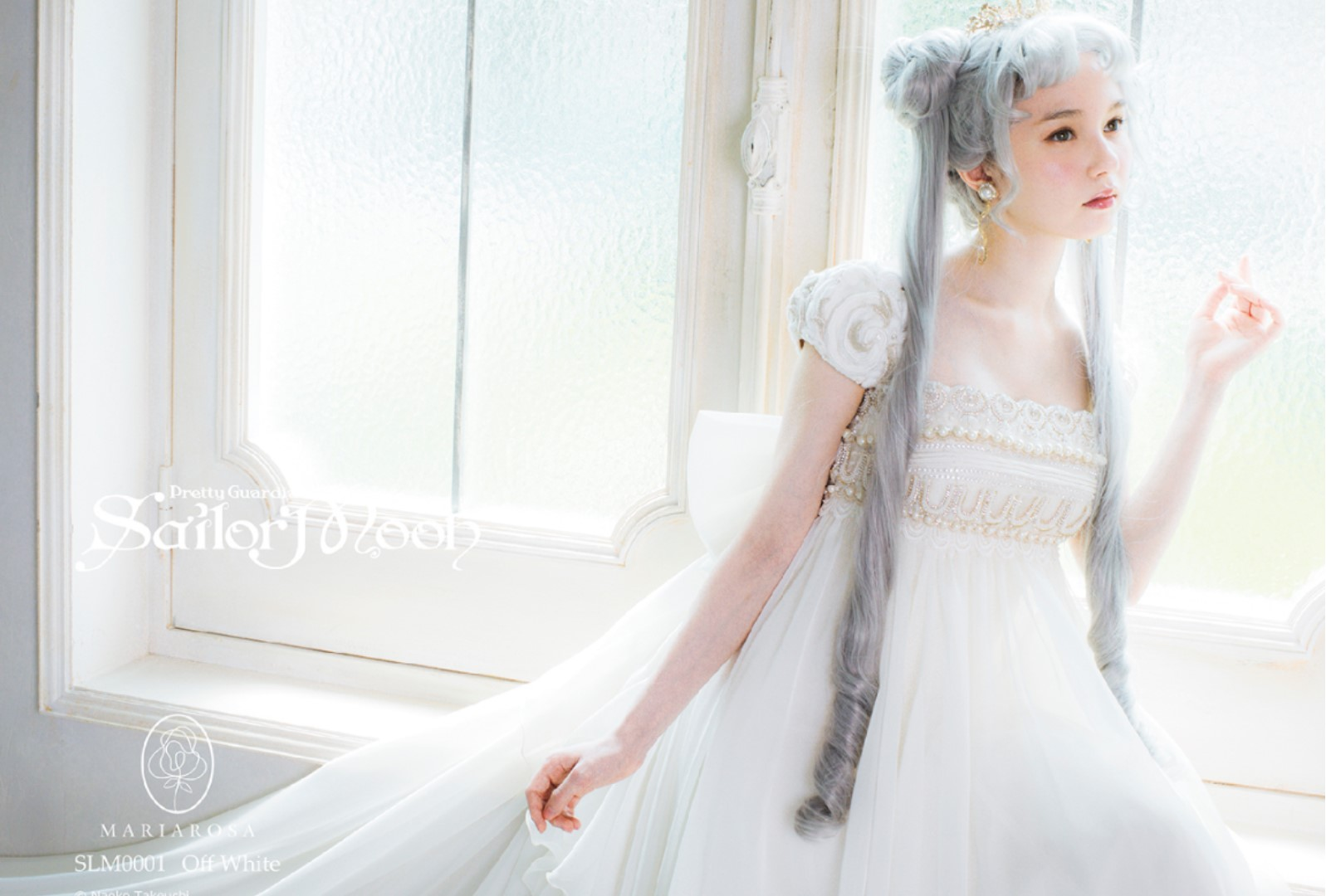 Brides Can Transform Into Sailor Moon With These Wedding Dresses