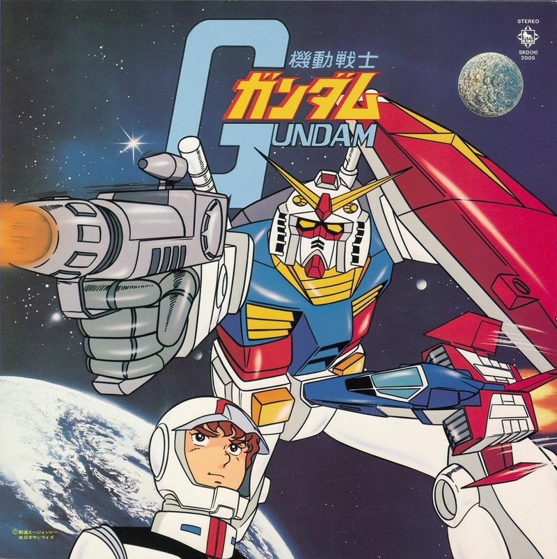 Mobile Suit Gundam's bright and colorful cover.