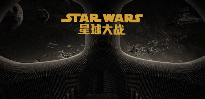 Stunning New Star Wars Art Embodies Eastern Culture