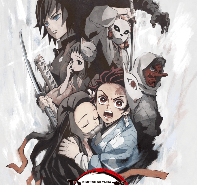 Demon Slayer Builds Up Hype For Anime Film With TV Specials on Funimation